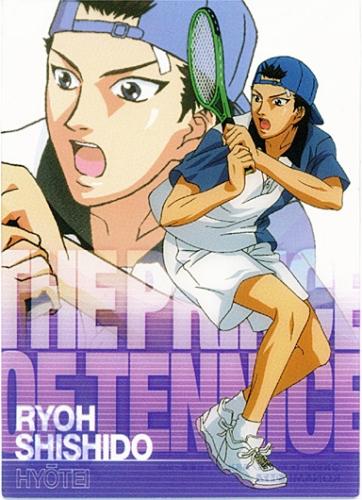Series Prince Of Tennis Outfit Hyotei Regular Uniform